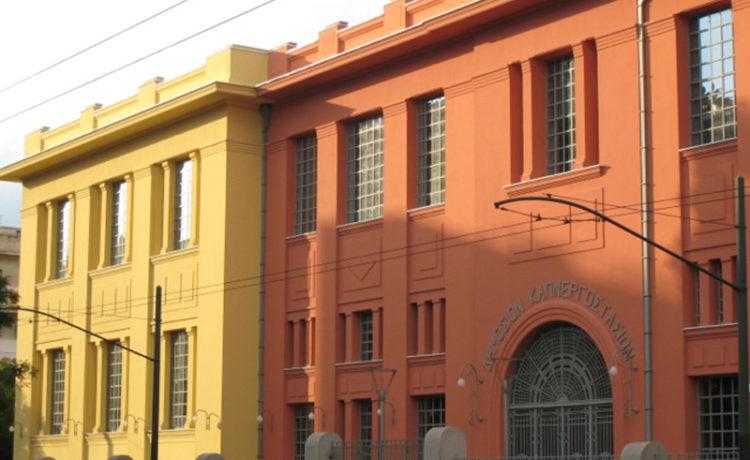 Διαδρομές στην Αθήνα με το 56ο Γυμνάσιο Αθηνών και τη Monumenta: Κολωνός.