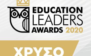«Το παιδί, η πόλη και τα μνημεία» Χρυσό βραβείο στον διαγωνισμό Education Leaders Awards