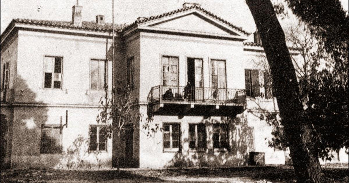 Φθινόπωρο του 1834. Στην έπαυλη του ναυάρχου Μάλκολμ, μακριά από την πόλη, στα εξοχικά Πατήσια, οι υψηλοί καλεσμένοι του οικοδεσπότη απολαμβάνουν τη γενναιόδωρη φιλοξενία του. Η δούκισσα της Πλακεντίας Σοφία Ντε-Μαρμπουά και ο Σπυρίδων Τρικούπης, που θα αγοράσουν διαδοχικά την έπαυλη δύο δεκαετίες αργότερα, συζητούν. -Δούκισσά μου, πώς είστε; -Ευχαριστώ, μον σερί. Πολύ καλά… Γνωρίζετε […]